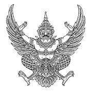 consulat thai marseille
